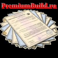 1standart-sertificat